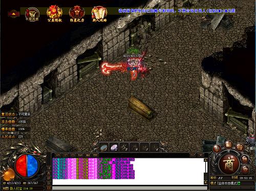 游戏中的散人打宝地图.png