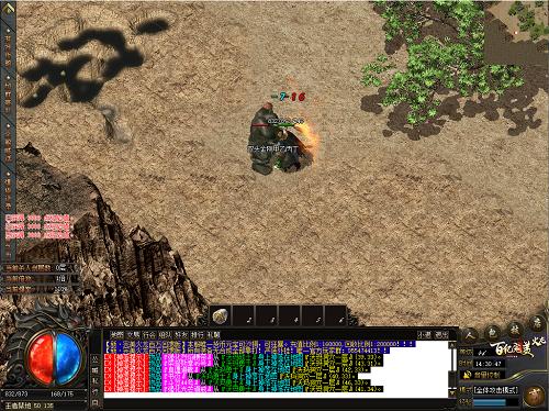 玩家在转生地图中的发展.png