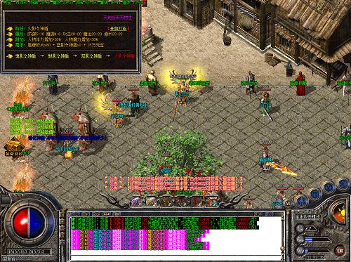 游戏中盾牌对玩家的作用.png