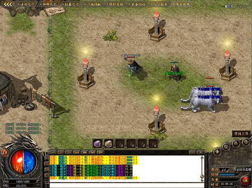 传奇游戏中的特殊物品合成系统.png